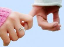 การให้อภัย 5 เหตุผลของการให้อภัย