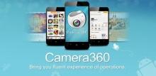 คนไทยใช้แอพ Camera 360 กว่า 20 ล้านคน, คิดเป็น 1 ใน 6 จากทั่วโลก