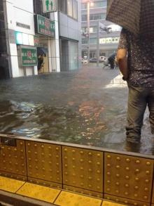 ระบบป้องกันน้ำท่วม สถานีรถไฟฟ้าใต้ดินที่ญี่ปุ่น