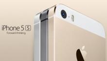 ราคา iPhone 5S ขนาด 16 GB ที่ MBK พุ่ง 32,900 บาท, รับของเร็วเว่อร์