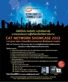CAT NETWORK SHOWCASE 2013