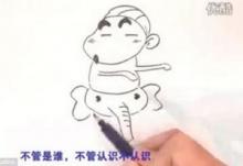 จีนผุดการ์ตูนเพศศึกษา-ลดคดีหื่น