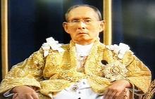 บ้านเมืองของเราเป็นสุขสืบมาช้านาน พระราชดำรัสในหลวงทรงขอคนไทยตระหนักหน้าที่เพื่อประโยชน์ชาติ
