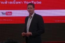 Google เปิดตัว Youtube ประเทศไทย ให้คนไทยหารายได้ด้วยคลิป youtube ได้แล้ว