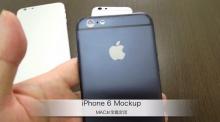 ชมคลิปฝาหลัง iPhone 6 สีเงินขนาด 4.7 นิ้วที่อ้างว่าเป็นของจริง