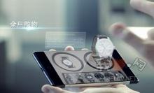พัฒนาสมาร์ทโฟน 3 มิติ เครื่องแรกของโลก