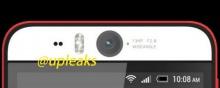 สุดล้ำ! ข้อมูลหลุด HTC Desire Eye มือถือกันน้ำกล้องหน้าถึง 13 ล้านพิกเซล!