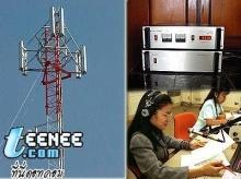 25 กุมภาพันธ์ ย้อนอดีต เปิดสถานีวิทยุฯ ครั้งแรกในไทย