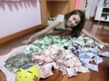 ชื่นชม!! สาววัย24 โชว์ผลแห่งการออมเงิน 7เดือน!!