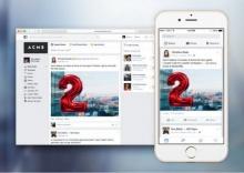 Facebook เปิดตัว Facebook At Work สำหรับคนทำงาน