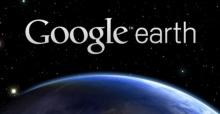 เย้ ! กูเกิลแจก Google Earth Pro ให้ทุกคนใช้ได้ฟรีแล้ว