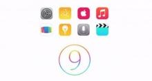 ลือ iOS 9 เน้นปรับความเสถียรแก้บัค แทนที่การเพิ่มฟีเจอร์ใหม่