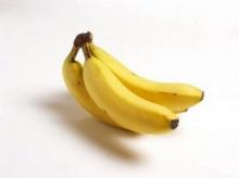 เปลือกล้วยมีประโยชน์