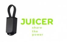 ดูดแบตเตอรี่จากมือถือเพื่อนมาเป็นของเราได้ง่ายๆด้วย Juicer