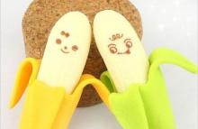 ลด 16 กิโลใน 1 เดือน ! ด้วยกล้วยหอม กล้วยไข่ !