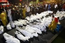 12 อันดับอุบัติเหตุที่คนตายเยอะที่สุดในประวัติศาสตร์ชาติไทย