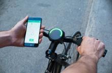 เทคโนโลยีใหม่สุด เปลี่ยนจักรยานธรรมดา เป็น Smart Bike