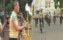 สมเด็จพระบรมโอรสาธิราชฯ เสด็จฯ เปิดงาน Bike for Dad