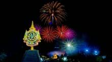 อุทยานหลวงราชพฤกษ์ เปิดให้เข้าฟรี ช่วงปีใหม่