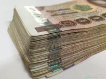 วิธีออมเงินขั้นต่ำ เดือนละ 1,000 ก็รวยได้ !