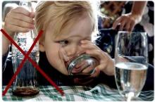 ทำไมเด็กนักเรียนฝรั่งเศสไม่เคยดื่มโคคาโคล่า