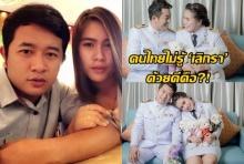 คนไทยไม่รู้ 'เลิกรา' ด้วยดีคือ?! จิตแพทย์แนะ 'คู่รัก' ป้องเหตุรุนแรง