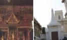 'พระวิมานทอง'ที่ประดิษฐานพระบรมอัฐิร.9 สถานที่ศักดิ์สิทธิ์ น้อยคนจะได้เห็น