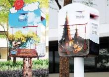 วิวัฒนาการ ตู้ไปรษณีย์ สู่สัญลักษณ์ที่สุดเมืองไทย
