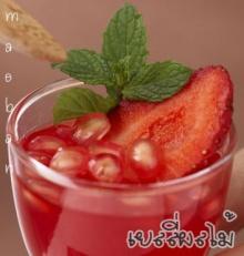 เยลลี่ผลไม้