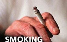 ควันบุหรี่มือสอง  มหันภัยร้าย สร้างคนป่วยเพิ่ม