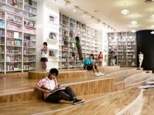 ทำไม ถึงเรียกว่าห้องสมุด