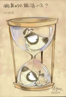 ♣ รักไม่ได้วัดกันที่เวลา .. คุณว่าจริงไหม ♣