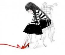♣ ผิดเองที่ไม่รักเธอ ♣