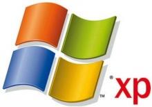 Windows XP มีโปรแกรมซ่อนอยู่ตั้ง 23 โปรแกรม