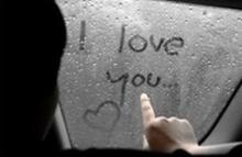 ♣ ความรักของฉันก็มีเท่านี้แหละ ♣