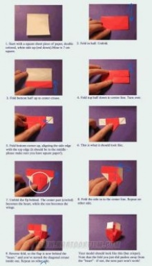 สอบพับ กระดาษรูปหัวใจ แด่คนที่คุณรัก