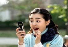 ใช้โทรศัพท์อย่างไร ตาไม่เสื่อม