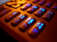 ♥ วิธีตรวจสอบโทรศัพท์มือถือว่าผลิตมาจากประเทศใด ♥
