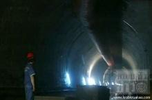 อุโมงค์ทางรถไฟใต้น้ำแห่งแรกของจีน