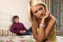 เบื่อสามี...เบื่อภรรยา ทำไงดี