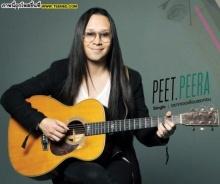 อยากเจอเพื่อนเธอก่อน - Peet Peera