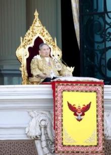 ทรงพระเจริญกึกก้องทั่วผืนแผ่นดินไทย ในหลวงเสด็จฯออกมหาสมาคม
