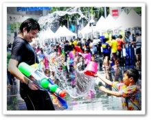 สิทธิมนุษยชนกับการเล่นน้ำสงกรานต์