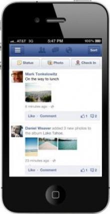 เฟซบุ๊กปรับ Facebook Mobile ดูรูปในหน้า News Feed ใหญ่กว่าเดิม