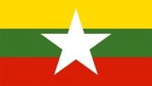 กรุงเนปีดอ Naypiwdaw เมืองหลวงแห่งใหม่ของพม่า