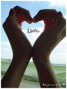 14 สิ่งเกี่ยวกับความรัก