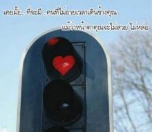 เมื่อความรัก....ห้ามกันไม่ได้