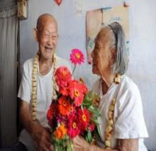 คู่รักรุ่นทวด ฉลองรับวันแห่งความรักจีน