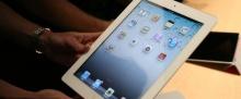 ราคา iPad mini หลุดออกมาแล้ว รุ่นถูกสุด 9,900 บาท, มีทั้งแบบ Wi-Fi และ 3G