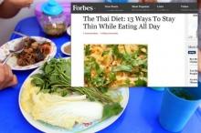 สื่อนอกเผย13เหตุคนไทยกินทั้งวันแต่ไม่อ้วน